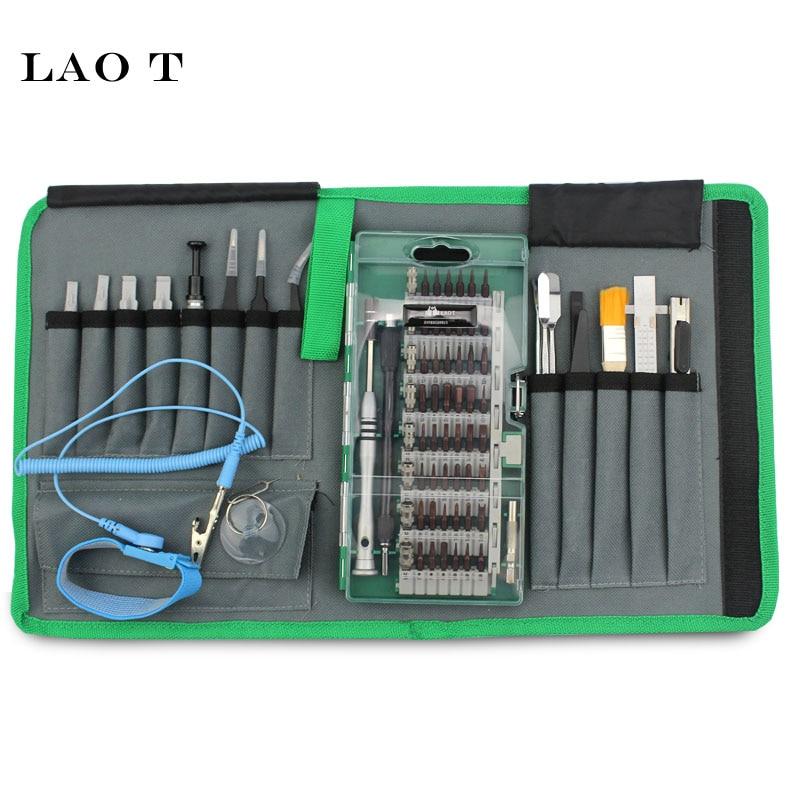 Ensemble de tournevis de précision LAOT 80 en 1 Kit d'outils de réparation d'aimant avec sac Portable pour iPhone téléphone Portable iPad tablette PC MacBo