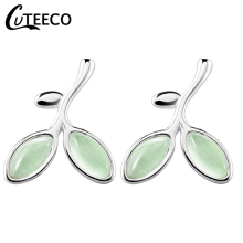 CUTEECO 2019 Simple Leaves & Branches Stud Earrings for Women Plated Silver Brand Earring Engagement Jewelry Brinco
