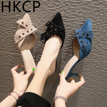 HKCP New 2019 spring fashion all-matching suede muller shoes European and American rivet pointed stiletto heels with a wrap C088
