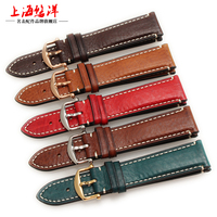 UYOUNG genuine cow leather watchband with 5 colours 20 22 mm