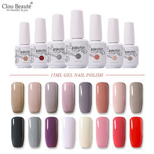 Clou beauté esmalte gel semi permanente, 15ml primer, base de unhas e cobertura superior uv led esmalte de mergulhar branco(China)