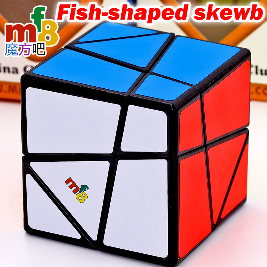 Magic Cubes Toys & Hobbies Mf8 Curvy Copter Iii Stickerless Magic Cube Puzzle Cubes Educational Toy Special Toys 60mm Fixing Prices According To Quality Of Products