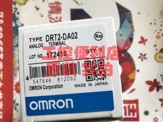 DRT2-DA02 New Original Genuine PLC module Japan imports DRT2-DA02DRT2-DA02 New Original Genuine PLC module Japan imports DRT2-DA02