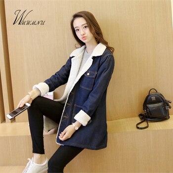 Han edition 2017 fashion women tops Denim fabrics of high thermal lambs wool  women coat Long sleeve nirvana trench coat xf010