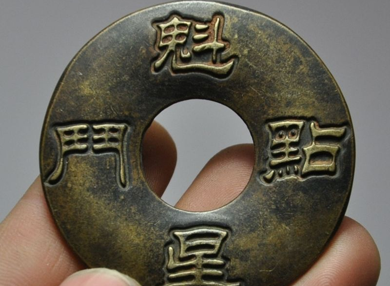 Collect Old Chinese Rare Pure Bronze Commemorative Ancient Money Coins Bi Statue