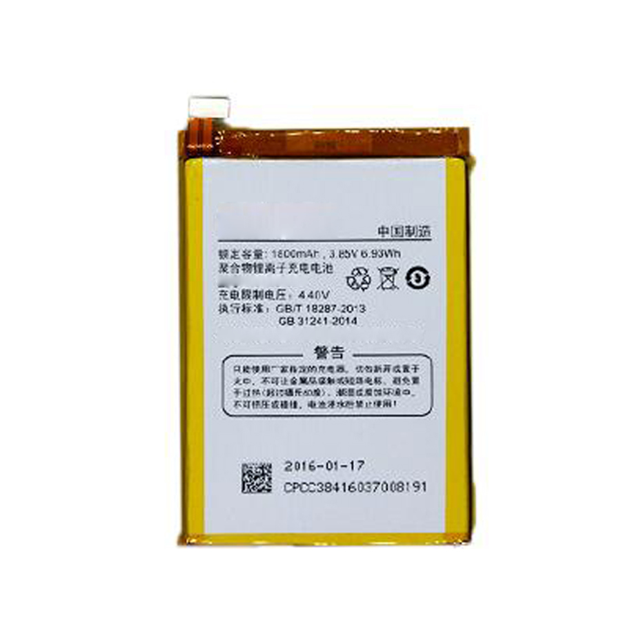 Wisecoco Battery For Coolpad Torino S E561 SmartphoneSmart Mobile phone +Tracking Number