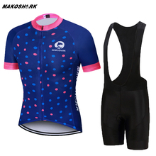2018 New Design Cycling Jersey Sets Pro Cycling Clothing/Breathable Quick Dry Men Bicycle Wear Short Sleeve Ropa Ciclismo 9D Pad недорго, оригинальная цена