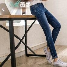 INMAN 2017 spring new all-match white denims slim-cut pencil pants skinny