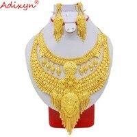 Adixyn два дизайн Индии Цепочки и ожерелья/серьги Ювелирные наборы для женщин золото Цвет африканские невесты Свадебная вечеринка подарки N09064
