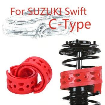 Jinke 1 คู่หน้า SEBS ขนาด - C กันชน Power Cushion โช้คอัพสปริงบัฟเฟอร์สำหรับ Suzuki Swift