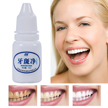 2019 NEW Dental Bleaching Liquid Magic Instant White Teeth System Whitening Smoke Stain CL0023