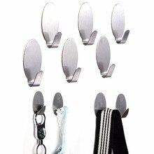 6 шт., полезная палочка на серебряном крючке, крепкая самоклеящаяся металлическая вешалка для шляп, для дома, ванной, кухни, держатель из нержавеющей стали