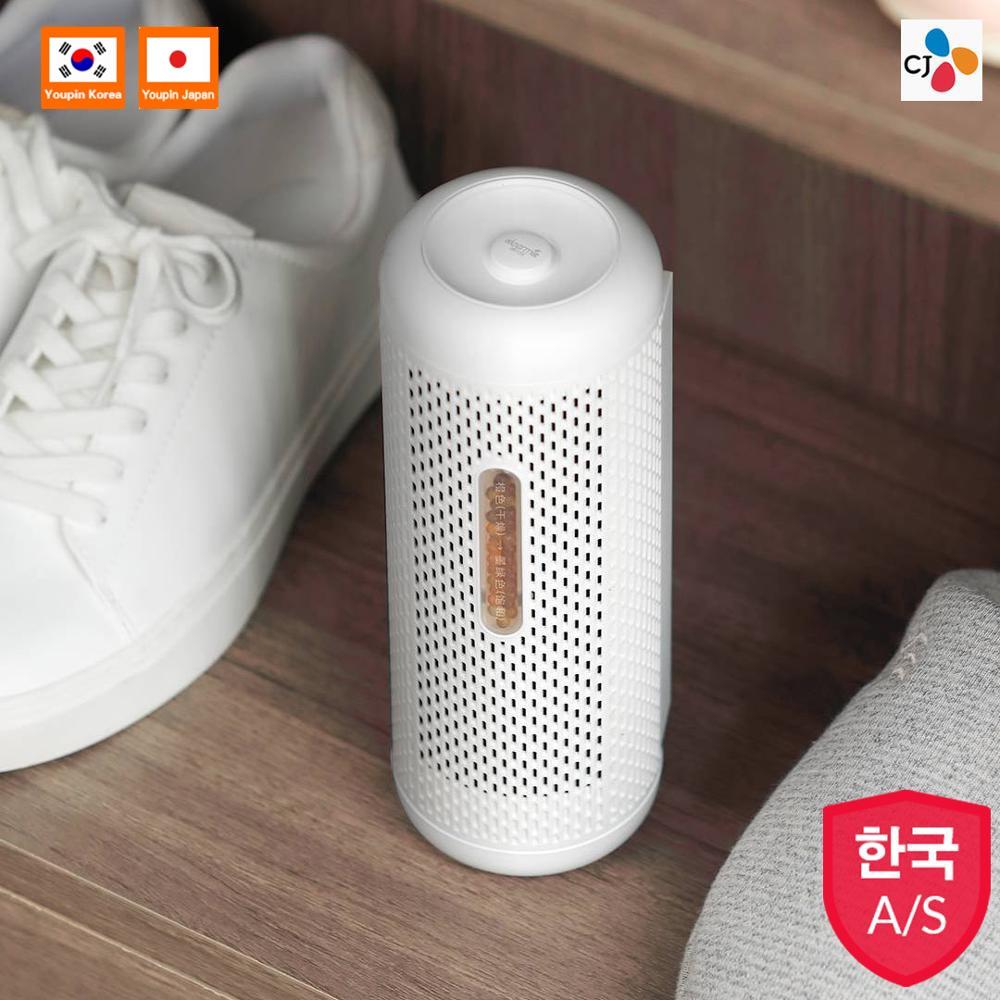 XIAOMI Mijia Deerma DEM-CS10M Mini Dehumidifier Household Cycle Dehumidifier Moisture Absorption Dehumidification Dryer