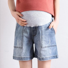 Large size maternity shorts soft stretch denim pregnant women loose stomach lift summer new