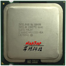 Intel Core 2 Quad Q8400 2.6 GHz Quad-Core CPU Processor 4M 95W LGA 775(China)