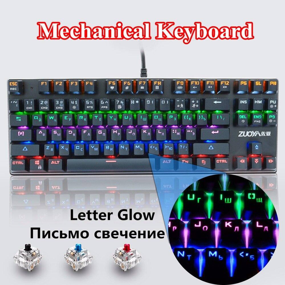 Gaming Mechanische Tastatur Anti-Geisterbilder Schwarz Blau Rot Schalter Verkabelt USB Led-hintergrundbeleuchtung Tastatur Russisch/Englisch für Gamer PC