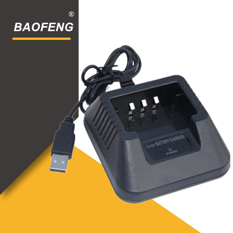 Original USB Adapter UV-5R Charger Pofung Two Way Radio UV5R Walkie Talkie BAOFENG  Li-ion Battery Charger Accessories