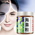 Pure natural ingredient for hyrdating moisturizing seaweeds Alga mask Powder Acne Spots Remove Whitening Facial Mask 200g Z2