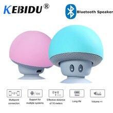 Nuevo Mini Altavoz Bluetooth inalámbrico hongo impermeable silicona succión manos libres reproductor de música para Iphone Android