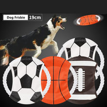 Pet Toys Football Large Dog Flying Discs Trainning Puppy Toy Rubber Fetch Disc supplies Accessories