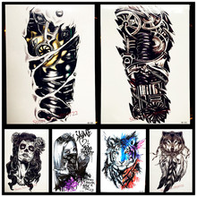 Men 3D Tattoo Robot Arm Waterproof Temporary Tattoo Stickers 21x15CM Mechanical Arm Design Large Sexy Women Tattoo Sleeves(China)