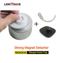 Free Shipping Universal Strong magnetic detacher 15000GS Eas hard tag Remover magnet strong eas magnetic detacher universal security tag detacher 15000gs free shipping