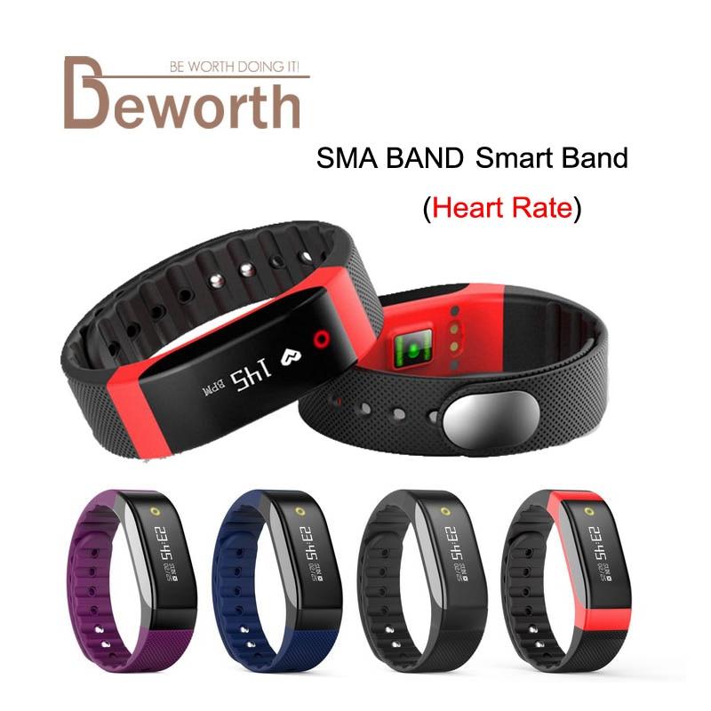 SMA BAND Smart Band Bracelet BT4 0 Dynamic Heart Rate Monitor IP65 Waterproof OLED Breathing Light
