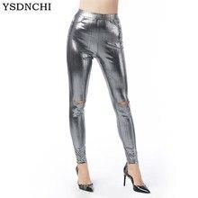 YSDNCHI женские сексуальные сверкающие повседневные штаны для вечеринок Клубные танцевальные леггинсы брюки весенние модные однотонные штаны с высокой талией