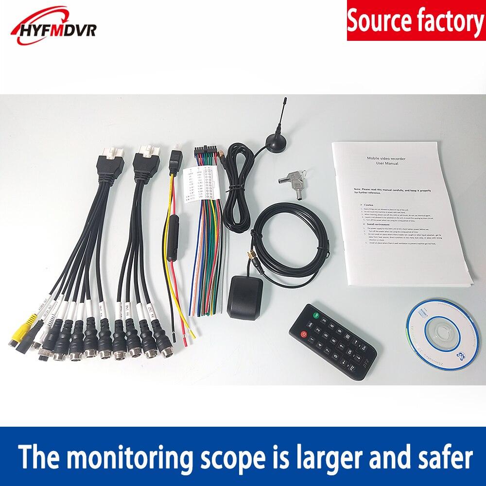 Usine en gros 8 canaux camion conduite à distance enregistrement surveillance Mobile DVR 4G GPS réseau surveillance en ligne PAL/NTSC système - 5