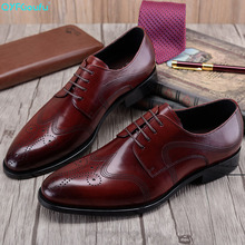 QYFCIOUFU Men Dress Shoes Genuine Leather Office Business Wedding Handmade Carving Brogue Formal Pointed Toe Oxfords Mens Shoe цены онлайн
