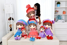 Free shipping super soft little and cute girl plush toy doll birthday children's day gift 45cm or 60cm