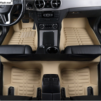 Flash mat car floor mats for Chrysler 300C Grand Voyager Sebring car styling auto accessories car carpet cover Styling