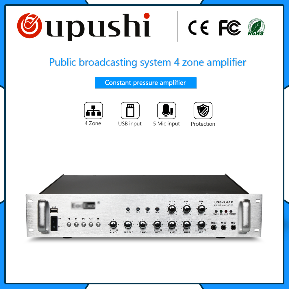 oupushi usb 5 0ap high quality 500w 4 channel power amplifier public broadcasting system power. Black Bedroom Furniture Sets. Home Design Ideas