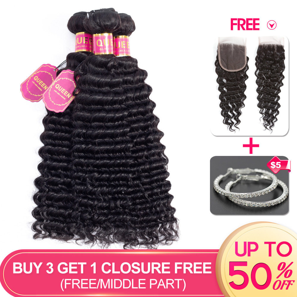 Queen Hair Products Deep Wave 3 Bundles Remy Human Hair Buy 3 Get 1 Free Closure