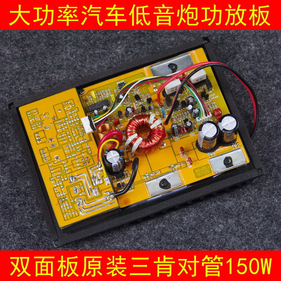 все цены на AIRS SW-12D Car subwoofer amplifier board imported double-sided board design Sanken tube output 150W output онлайн
