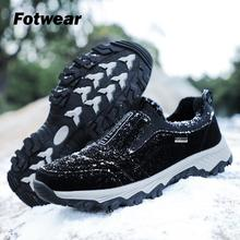 Fotwear Men Winter slip on shoes Casual Soft lining for added Indoor Outdoor comfort Cushion insole Lightweight Slipper
