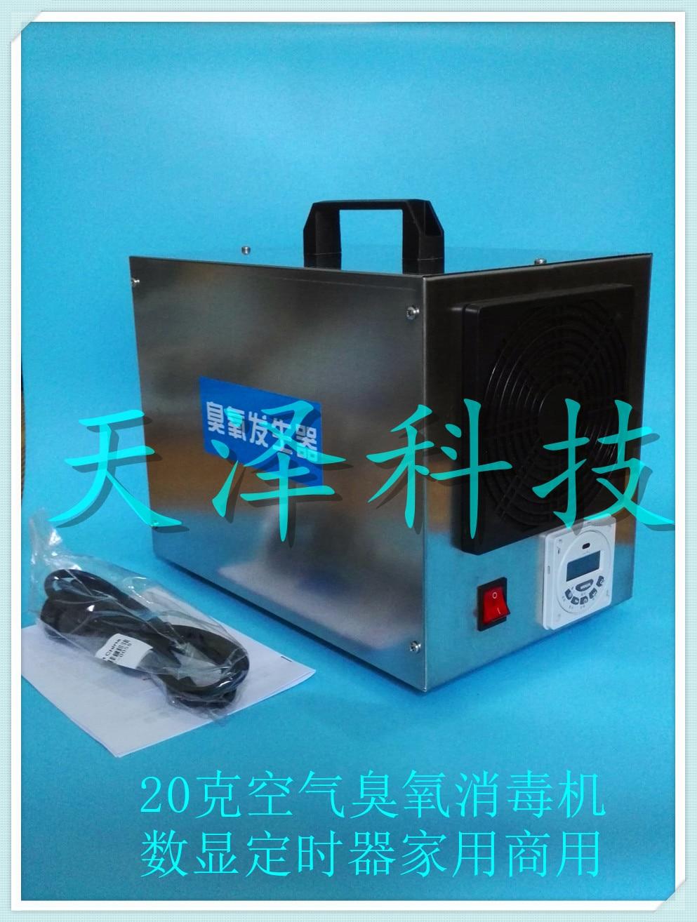 20g/h ozone generator air sterilization and odor removal formaldehyde digital display timing workshop ozone h 03
