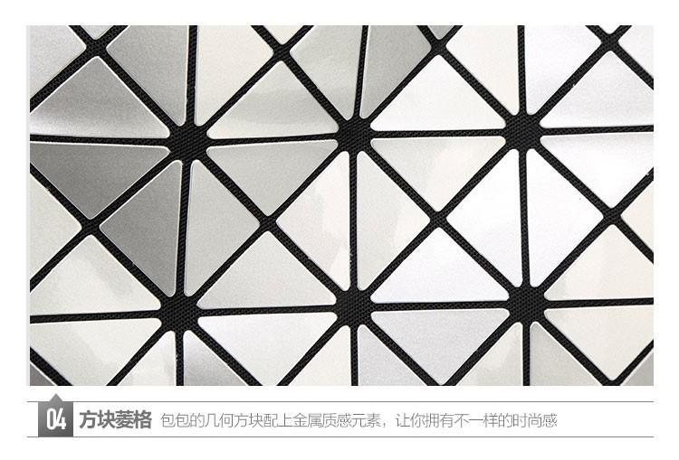 Women-Geometric-Plaid-Bag-Folded-Madam-Casual-Tote-Top-Handle-Distortion-Package-Shoulder-Bag-Bao-Bao-Pearl-BaoBao_11