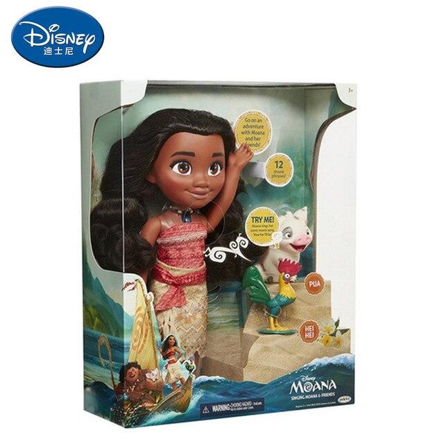 Moana Singing Doll