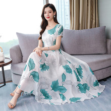 Summer Fashion Women Ladies Short Sleeve A-line Printed Slim Big Hem Chiffon Dress