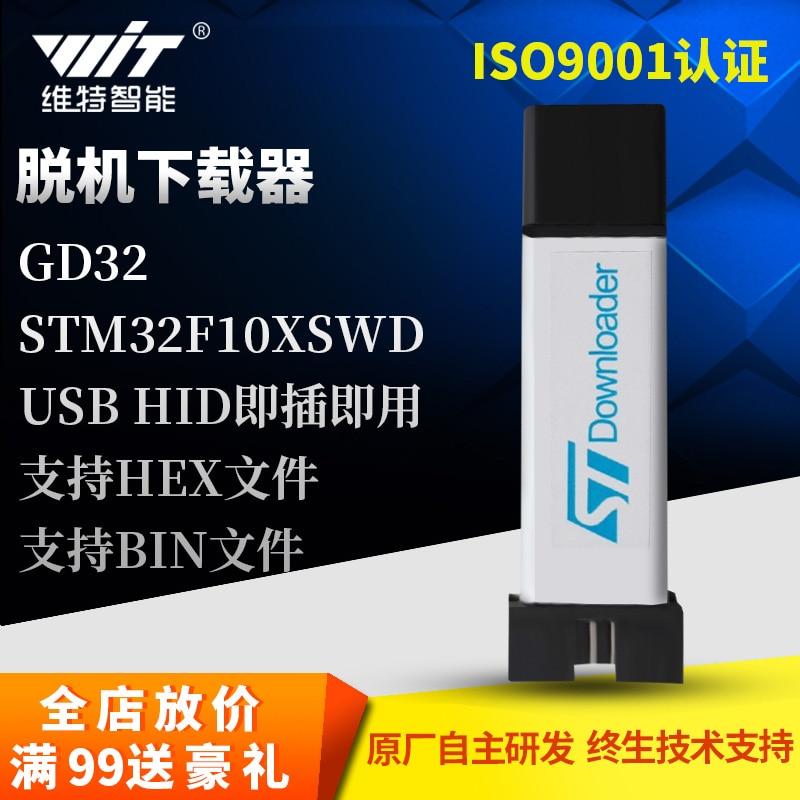 STM32 Offline Downloader F0 F1 Offline Offline Off-line Burner Offline Programming GD32 SWD Download pickit2 offline programming stimulation microcontroller red