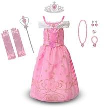 VOGUEON księżniczka Aurora przebranie ubrania dziewczyny Off ramię śpiąca królewna kostium księżniczki dzieci impreza z okazji Halloween suknia tanie tanio COTTON Poliester Satin Połowy łydki Shoulderless REGULAR Bez rękawów Śliczne Pasuje mniejszy niż zwykle proszę sprawdzić ten sklep jest dobór informacji