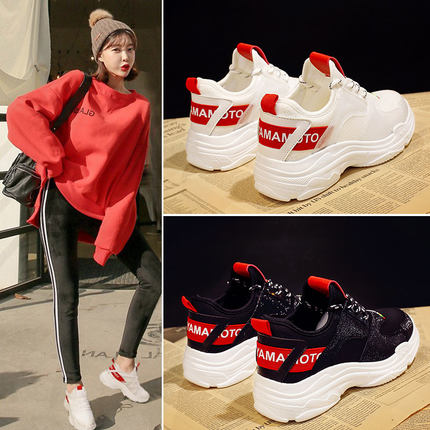2018 summer new casual shoes female students fashion wild Harajuku ulzzang flat shoes women breathable 47
