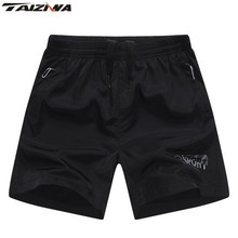 NEW 2017 Ultra-Light Quick Drying Loose Mens elastic Waist Sport Running Shorts Jogging trainning men's summer men shorts