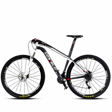 Ms bicycle 30 mountain bike super lightweight carbon fibre speed male 27 speed brake oil 26 and29 mountain bike   Carbon fiber