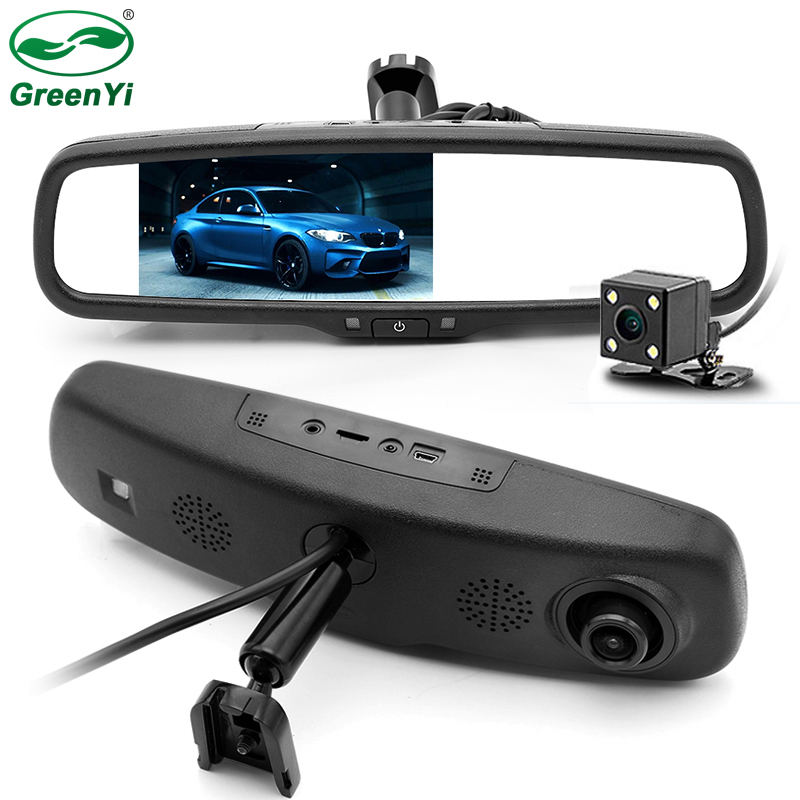GreenYi Full 1080P 170 Degree Car DVR Camera Video Recorder Black Box With HD 5 Inch Bracket Rearview Mirror Parking Monitor
