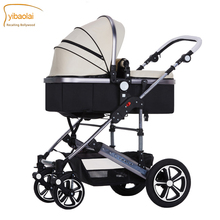 Yibaolai  high landscape baby carriage can be sitting can be lying  two-way winter and summer BB stroller