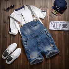 2016 new men's Denim Bib shorts in summer five Korean conjoined tooling suspenders washing