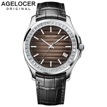 AGELOCER Switzerland Mens Fashion Casual Mechanical Watches Waterproof 50M Top Brand Luxury Automatic Business Watch saat