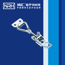 NRH 5607A stainless steel latch clamp pull action clamp Mechanical cabinet high quality adjustable toggle Clamp hasp